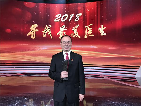 http://www.xinhuanet.com/local/2019-04/02/1124313877_15541647422841n.jpg