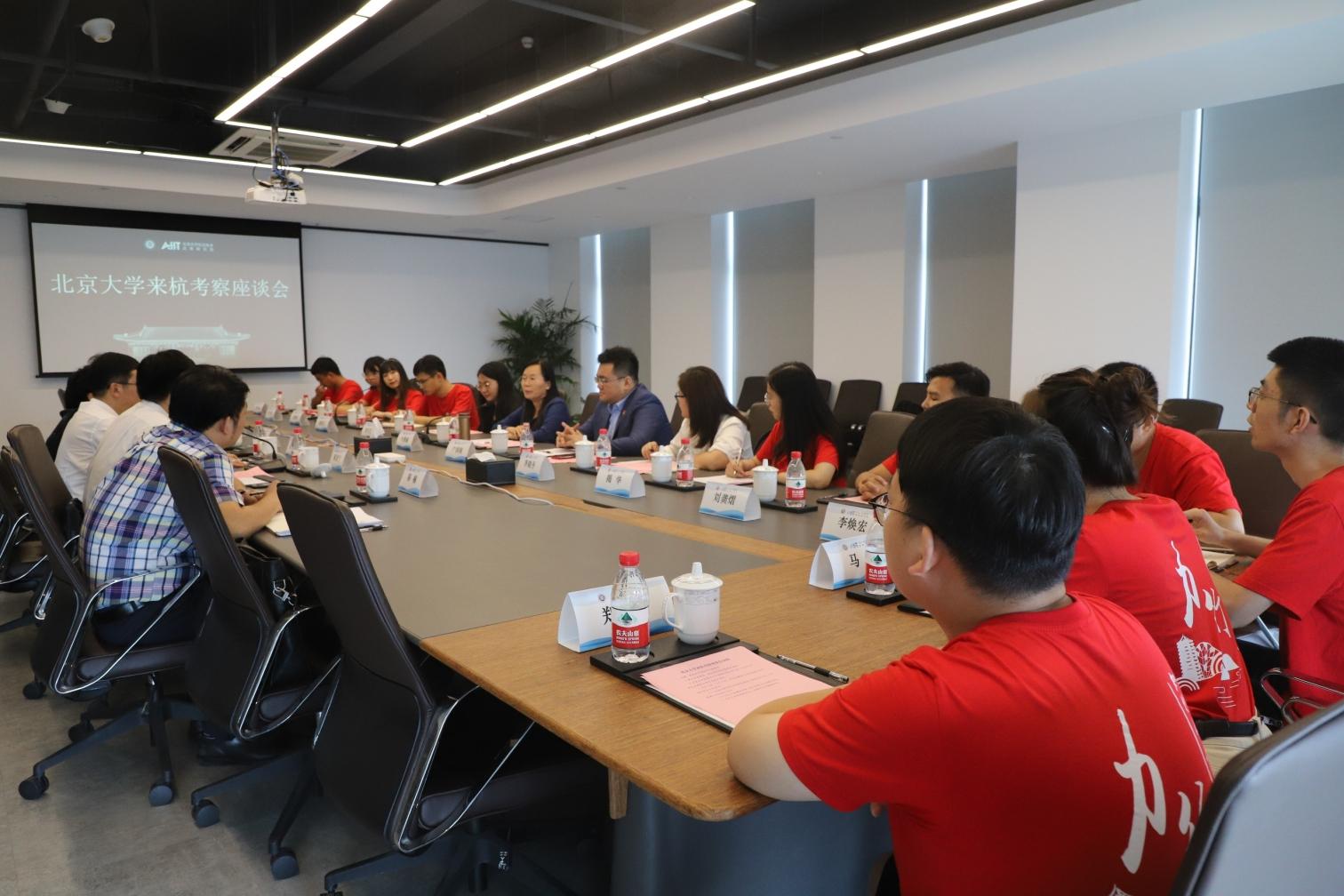 """校领导赴杭州看望""""力行计划""""研究生暑期专项实践团与思政实践课程团队师生"""