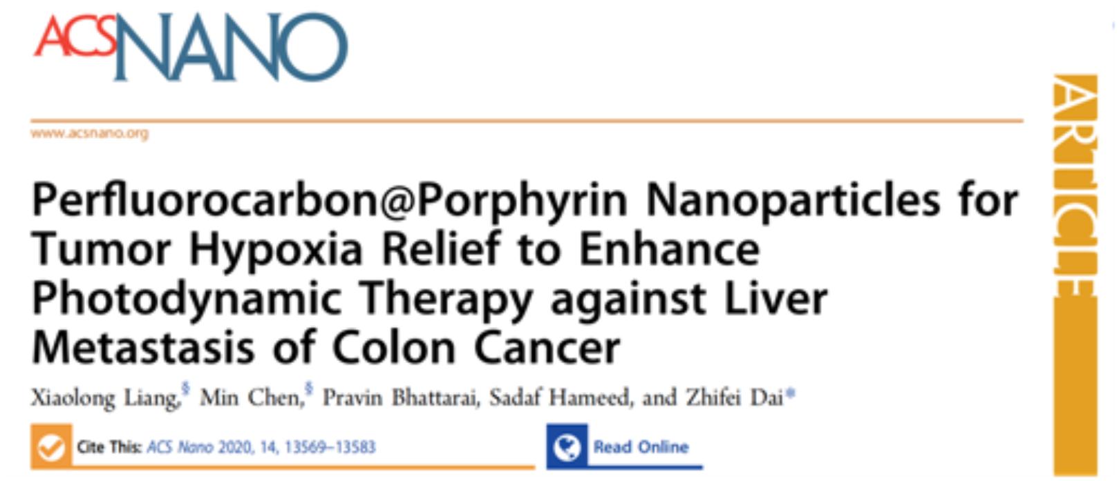 北医三院科研人员在克服肿瘤乏氧提高化疗/光动力疗效方面取得重要进展