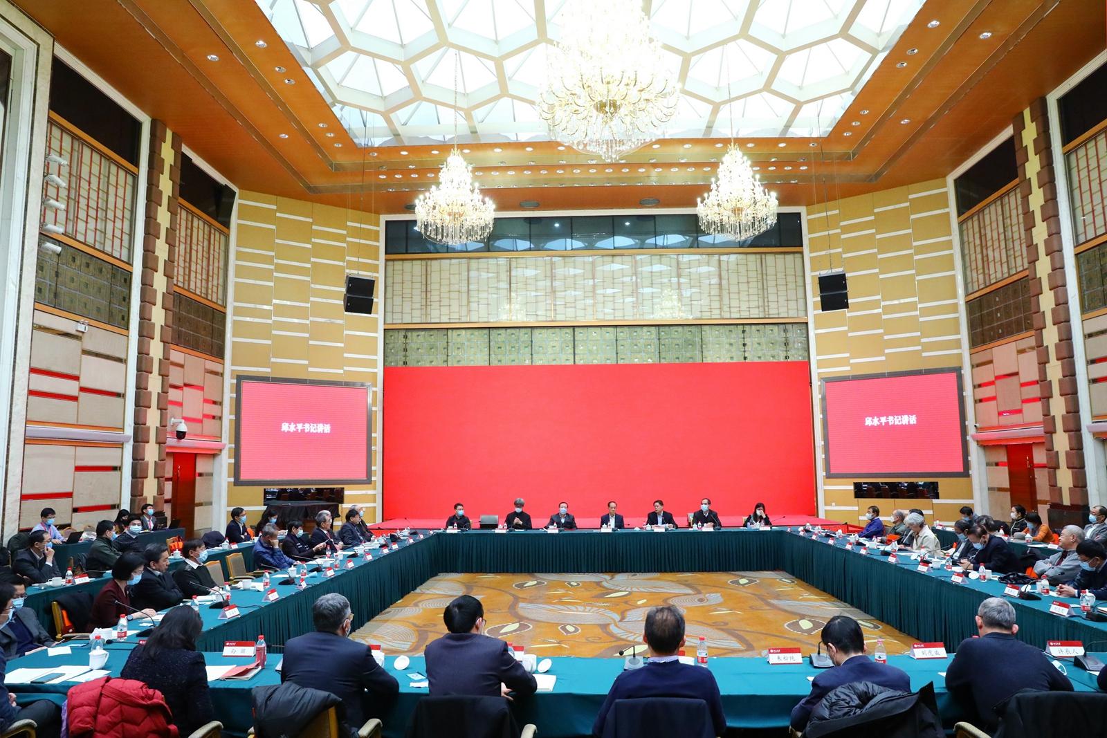 :北京大学召开2021年专家学者新春座谈