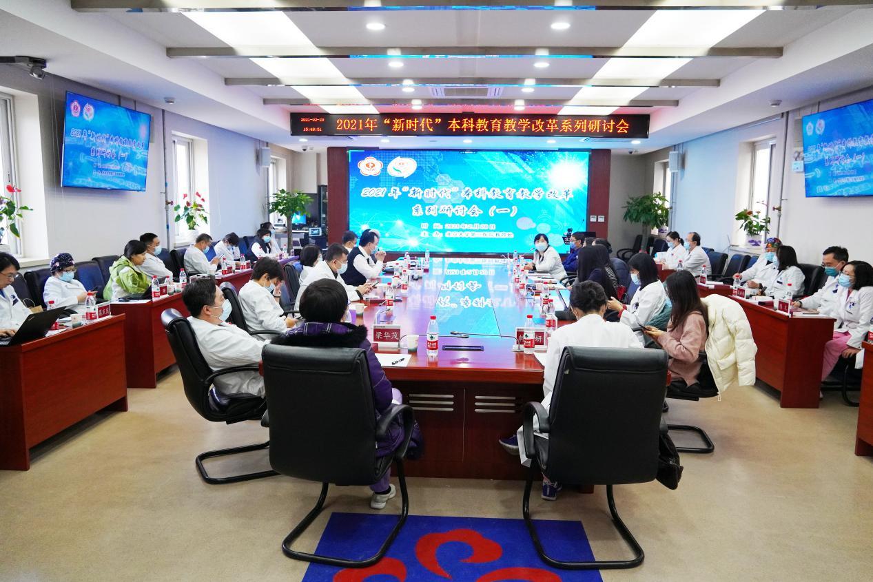 http://www.weixinrensheng.com/jiaoyu/2589874.html