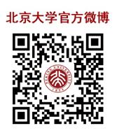 北京大学官方微博