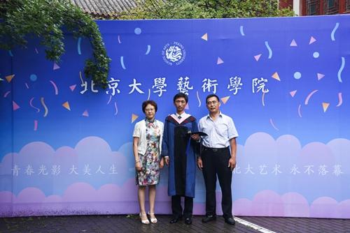 北京大学艺术学院2018年毕业典礼举行