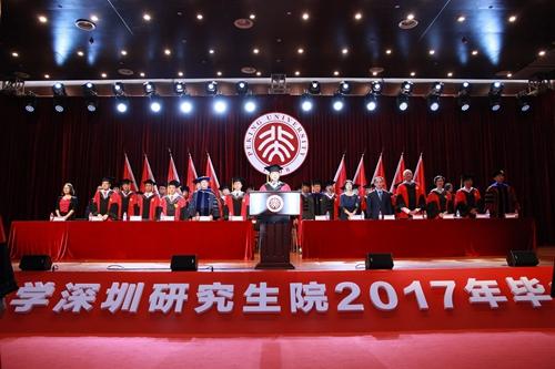 北京大学深圳研究生院2017年毕业典礼举行